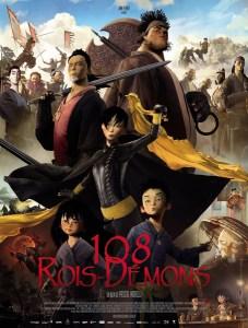 108+ROIS+DEMONS